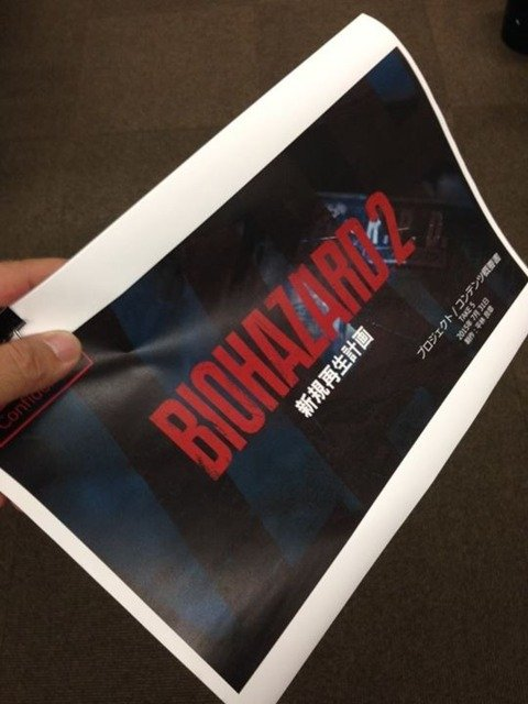'Biohazard 2: New Rebirth Project'