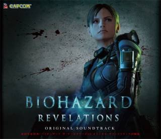 Resident Evil Revelations official soundtrack cover