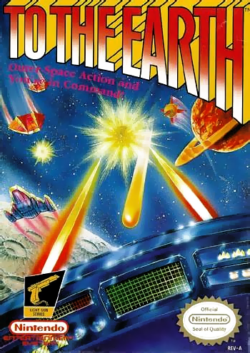 To the Earth (USA) cover