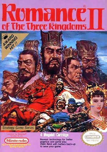 Romance of the Three Kingdoms II (USA) cover
