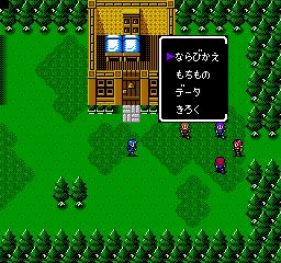 Fire Emblem Gaiden (J) screenshot
