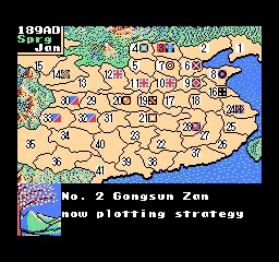 Romance of the Three Kingdoms II (U) screenshot