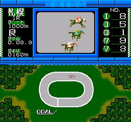 Hyakkiyakou (J) screenshot