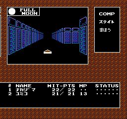 Digital Devil Story - Megami Tensei (J) screenshot