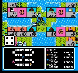 Itadaki Street - Watashi no Mise ni Yottette (J) screenshot