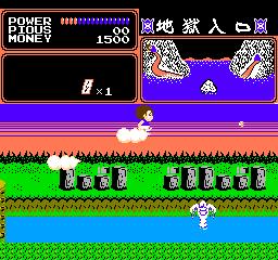 Youkai Douchuuki (J) screenshot