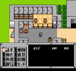 Metal Max (J) screenshot