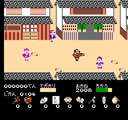 Mito Koumon (J) screenshot