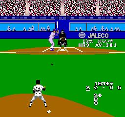 Moero!! Pro Yakyuu '88 - Ketteiban (J) screenshot