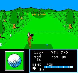 Golf Ko Open (J) screenshot