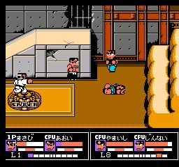 Nekketsu Kakutou Densetsu (J) screenshot