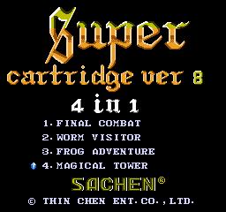 Super Cartridge Ver 8 - 4 in 1 (As) (Unl)  screenshot