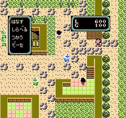 Zoids 2 - Zenebas no Gyakushuu (J) screenshot