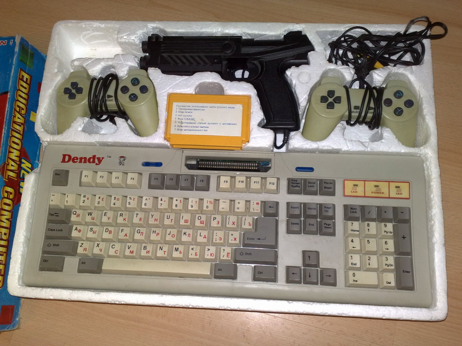 Dendy 8Bit Educational Computer