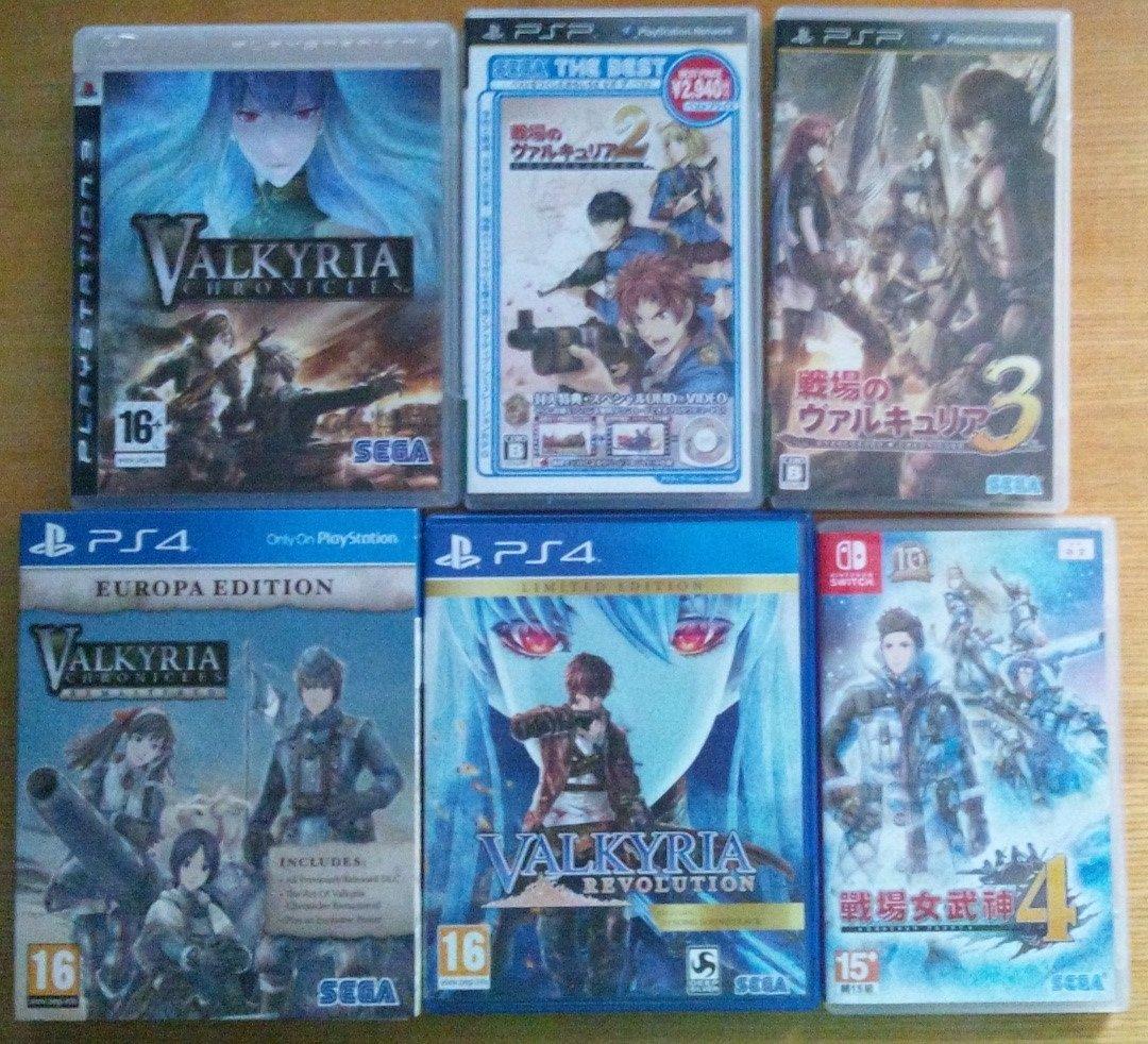 Valkyria žaidimų kolekcija